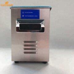 6L desktop ultrasonic cleaner for digital heated