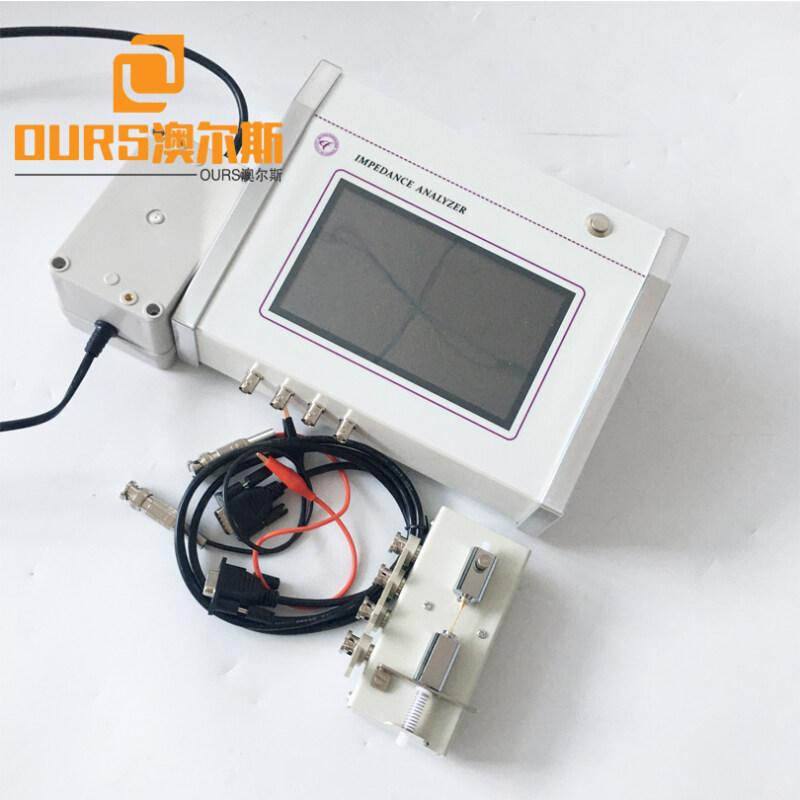 AC220V-250V 1KHz-3MHz Digital Portable Impedance Analysis