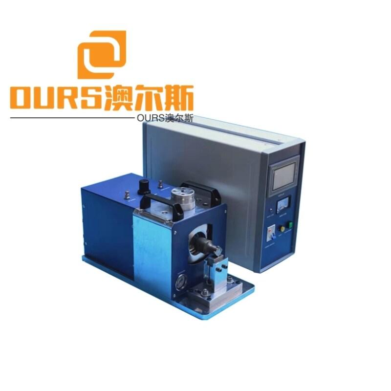 15KHZ Or 20KHZ 3000W Ultrasonic Wire Harness Welding Machine For Welding