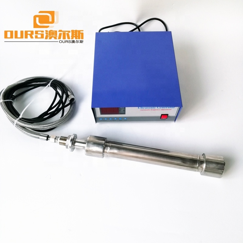 2019 Hot Sale Stainless Steel Immersion Submersible Ultrasonic Tube Reactor 600W-2000W