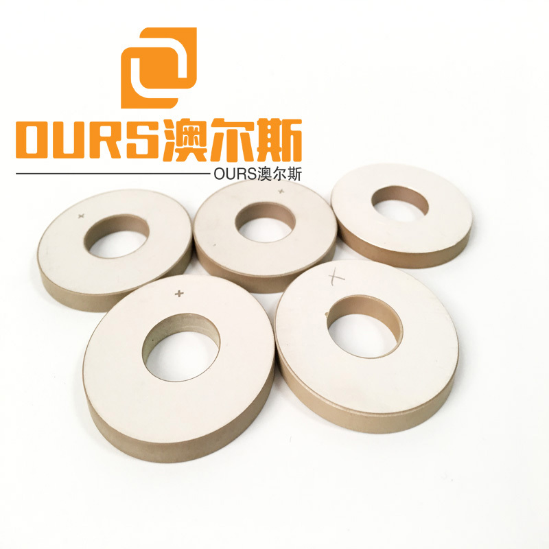 50X20X6mm Ring Pzt 8 Piezoelectric Ceramics Ring For face masks equipment