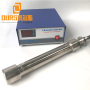 1500W SS316 stainless steel Vibration In Liquid, 25khz Ultrasonic Tubular Reactor