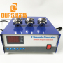 1800w Digital Ultrasonic cleaner Signal Generator For Ultrasonic Cleaning Equipment With Factory Price High Quality Long Life