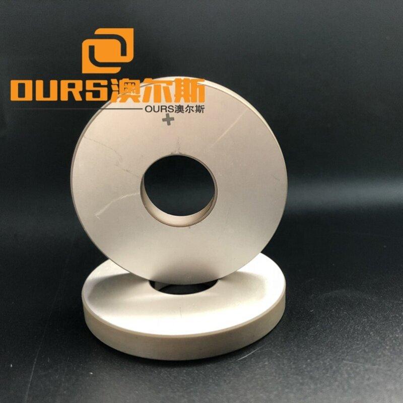 Factory Wholesale 50x17x6mm Mask Welding Transducer Piezoelectric Ceramic Element Materials PZT8 Piezoceramic
