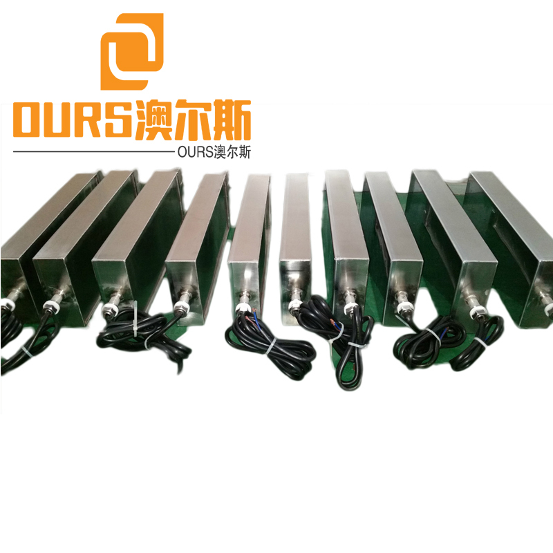 20khz/25khz/28khz/40khz 5000W different frequency ultrasonic submersible transducers with Generator for carburetors
