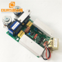 100W-600W 28KHZ High Performance Ultrasonic Bath Circuit For Cleaning Hydraulic Machinery Parts