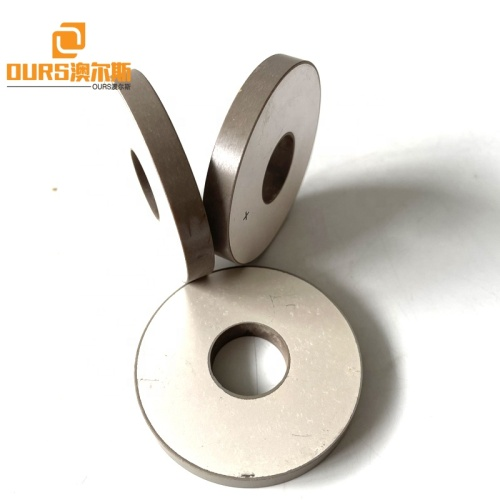 PZT 50176.5 PZT8 Material Ultrasonic Ring Piezo Ceramic Ring Element For Making Cleaning Welding Transducer Converter