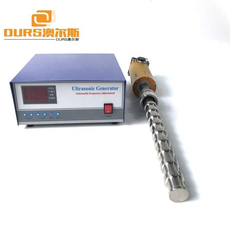 300W/600W/900W/1000W/1500W/2000W Waterproof Ultrasonic Tube Reactor For Biodiesel With Digital Power Driver