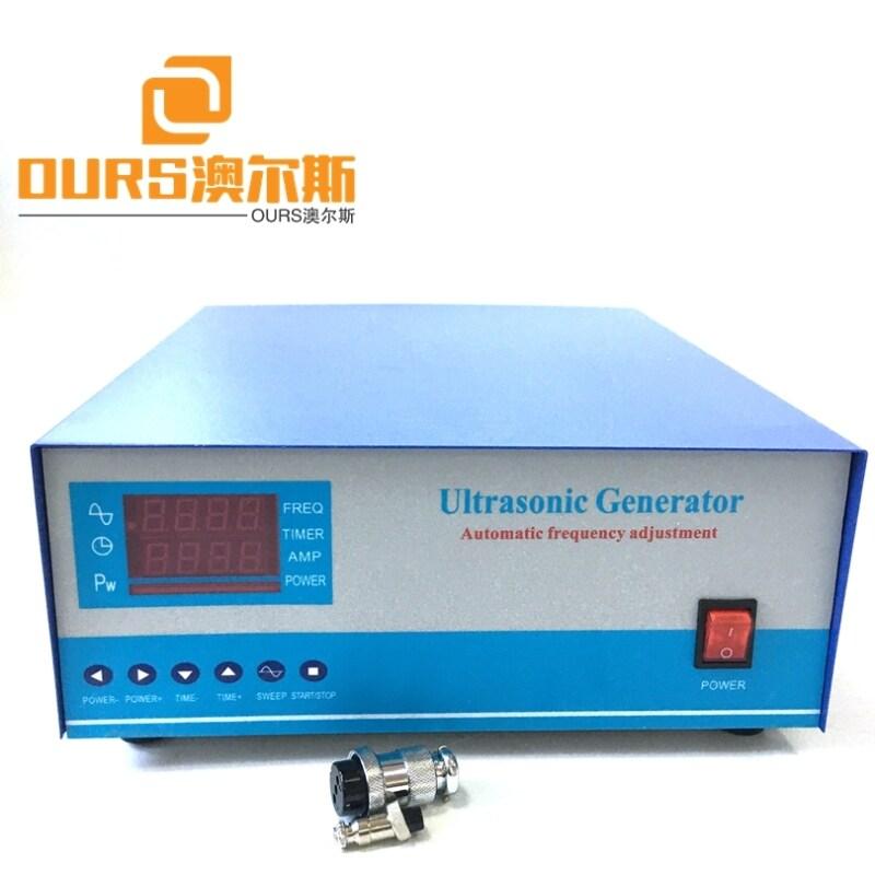 1200W 25KHZ/28KHZ Digital Ultrasonic Power Supply Generator For Submersible Ultrasonic Cleaner Transducers