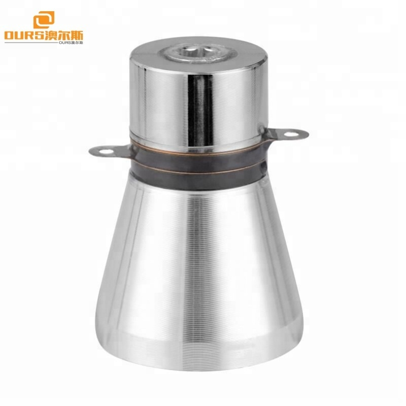 ARS-QXHNQ2360 PZT-4 Piezoceramic Ultrasonic transducer widely used in Ultrasonic cleaning