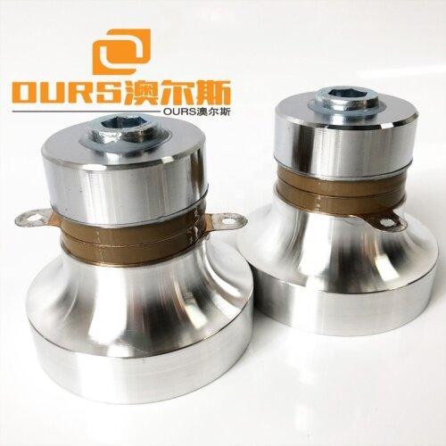 28Khz 50W  ultrasonic transducer for Coffee dissolve machine and tea dissolve machine