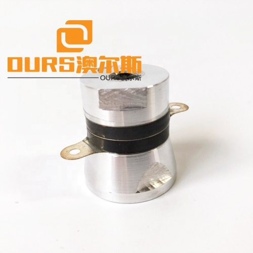200khz ultrasonic transducer,Ultrasonic piezoelectric transducer for cleaner
