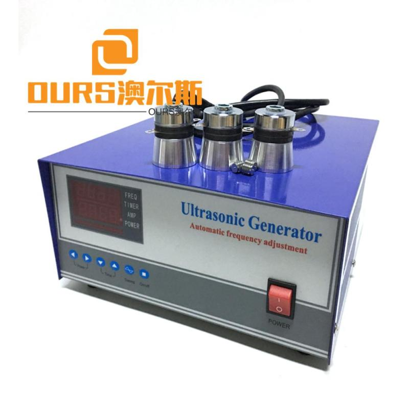 25khz and 40khz Double frequency ultrasonic generator  1200w