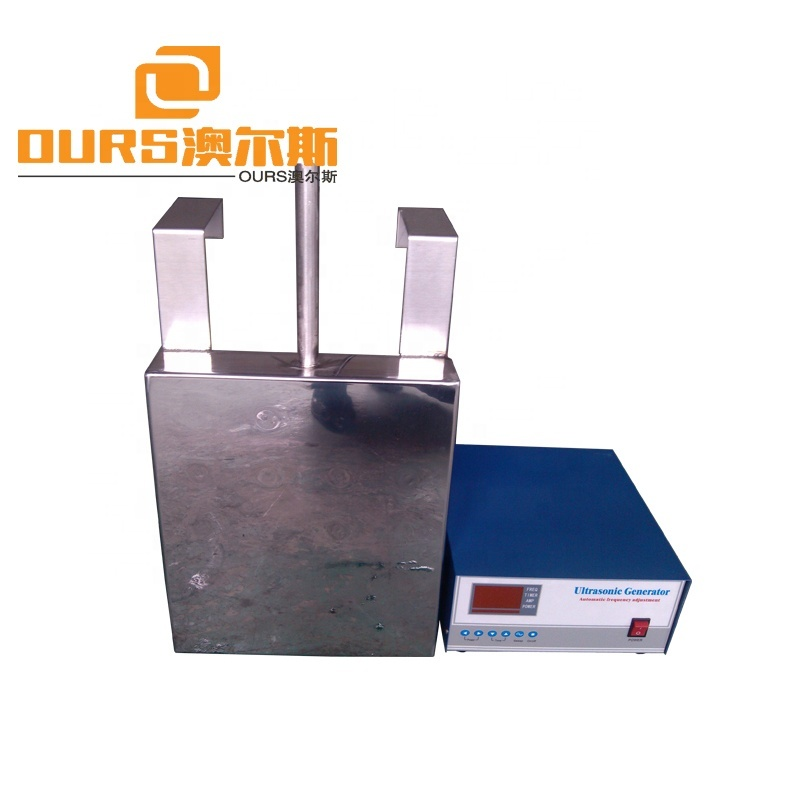 1200W Stainless Steel Ultrasonic Immersible Cleaner Transducer Box Multi-Frequency 40K/80K/100K For Cleaning  Industry