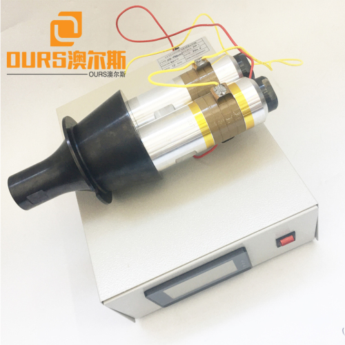 15KHZ Vietnamese TCCS ultrasonic welding generator with competitive price