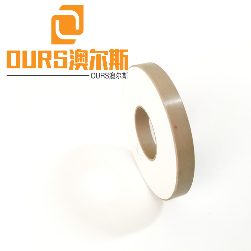 50X20X5mm Piezoelectric Ceramic Rings For Mask ultrasonic welding Transducer Booster