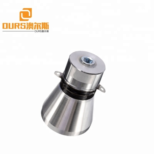 60w Acoustic Transducer Cleaning Ultrasonic Transducer