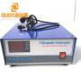 Large supply 28KHZ/40KHZ 2400W High Power Digital Ultrasonic Cleaning Generator For Korea dishwasher