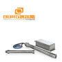 2000W Ultrasonic tubular equipment ultrasonic tube reactor ultrasonic cleaning transducer for Pipeline cleaning