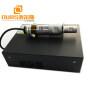 2020 hot sale 20K 2000W Long Vibration Wave Ultrasonic Generator for  Mask N95