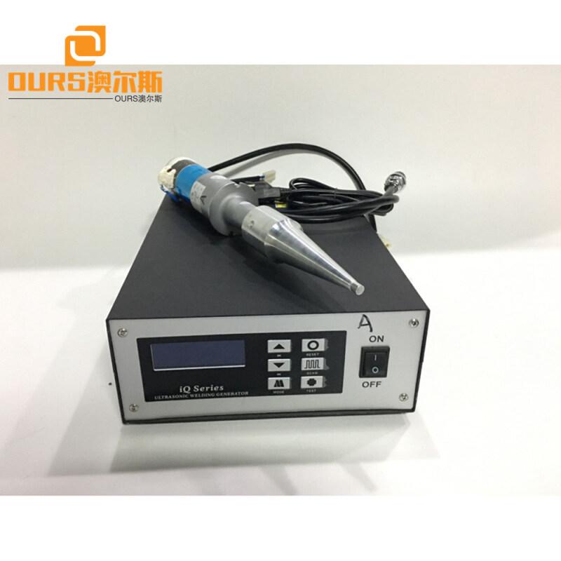 Long life 20khz ultrasonic welding generator manufacturer And transducer and aluminum 110*20mm Horn