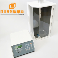 ultrasonic probe sonicator for 20khz Ultrasonic Probe Dispersion Equipment 800Watt