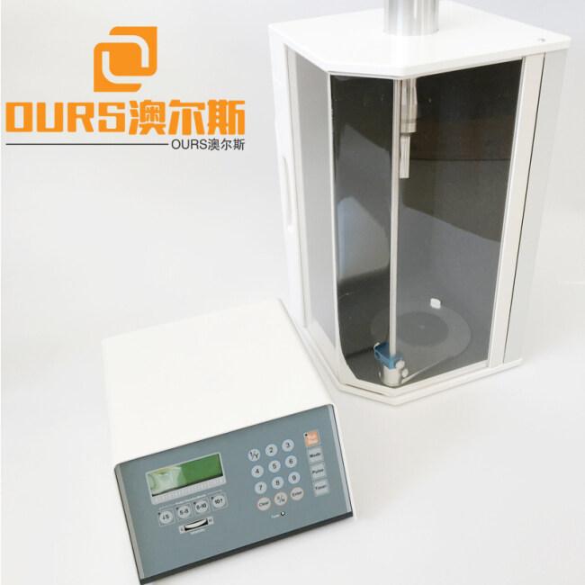 ultrasonic probe sonicator for 20khz Ultrasonic Probe Dispersion Equipment 800Watt