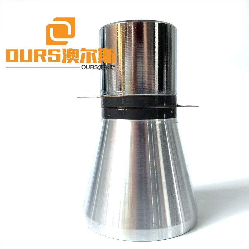 Low Frequency 20KHZ Piezo Ultrasonic Cleaning Transducer 50W Converter/Sensor For Industrial Cleaner Tank