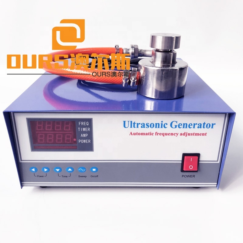 300w 33K/35K Ultrasonic vibrating screen with generator hight quality and low price