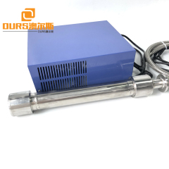 Variable Power 2000W Ring Ultrasonic Cleaner Transducer Underwater Stainless Steel Transducer Pipe Application To Cleaner