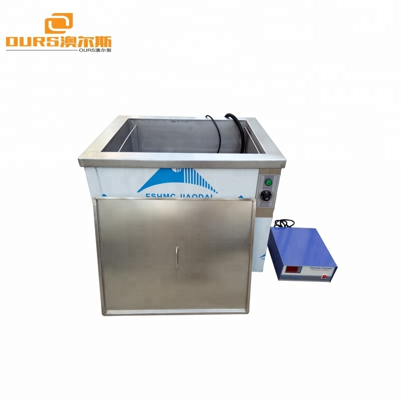 2000W ultrasonic stainless steel cleaner ultrasound cleaner