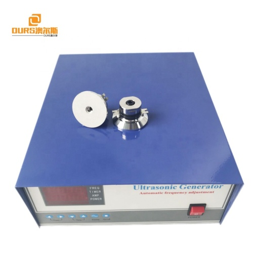 High frequency 135khz Industry Ultrasonic Cleaning generator for ultrasonic washer