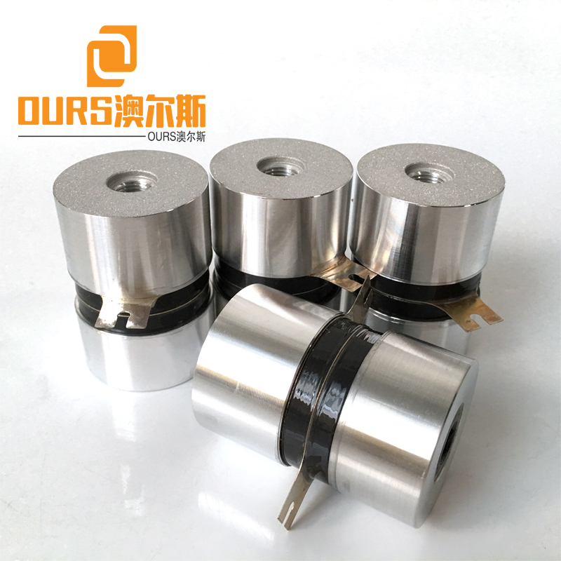 High Frequency 130KHz Ultrasonic Tank Transducer With Hole For Cleaner