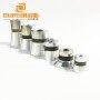 28K100W Ultrasonic Transducer piezoelectric transducer,BLT vibration transducer,Ultrasonic cleaning transducer