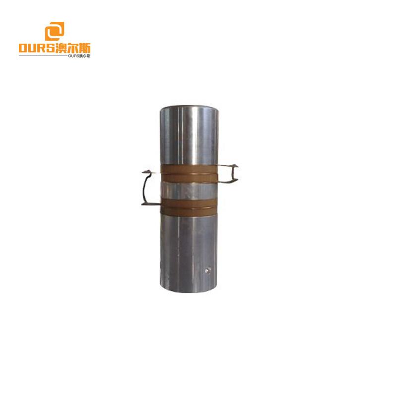 20KHz/900W ultrasonic welding transducer,high power ultrasonic transducer