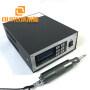 500W 30khz Ultrasound Ultrasonic Knife head CNC plastic letters cutting machine