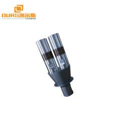 ultrasonic welding transducer  ultrasonic Vibration Sensor 2500w 15khz with booster