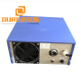 1200w 40khz CE Certification New Condition Industrial ultrasonic Generator For washing