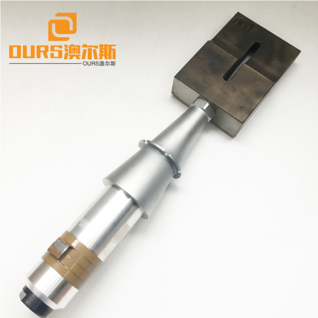 15KHZ 2600W Ultrasonic welding machine vibrating parts ultrasonic transducer for ultrasonic plastic welding