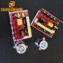 110V or 220V  120W  Variable Signal Generator Ultrasonic Generator PCB With Ultrasonic Transducer  25khz,28khz,33khz,40khz