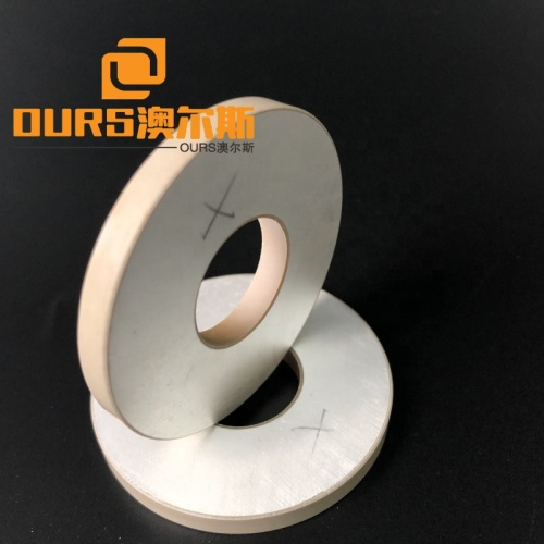 20x20x5MM Piezoelectric Washing Wafer  Piezoelectric Ceramic For Cleaning And Welding Sensor