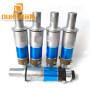 1500W  20khz PZT4 or PZT8 Ultrasonic Welder Transducer Booster For Welding Automotive Parts