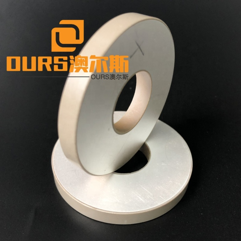 50x20x6MM Piezoelectric Ceramic Ring For Ultrasonic Welding Transducer PZT-8