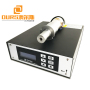 2000w 15khz or 20kHz Ultrasonic Welding System For Automatic Flat Mask Machine 110*20mm