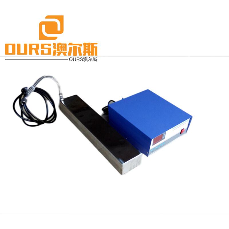 1200w 28khz 40khz ultrasonic submersible transducer for ultrasonic cleaner