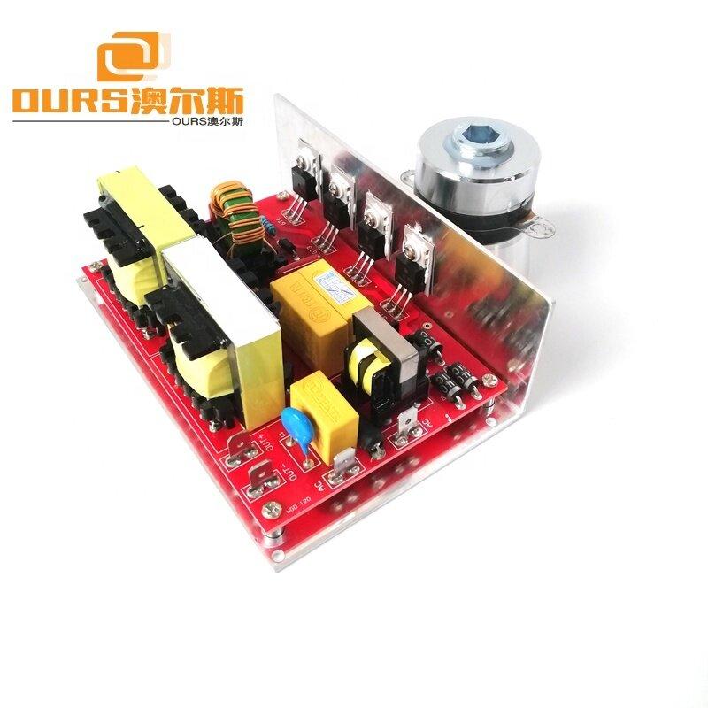 28KHz/60W Ultrasonic PCB Generator Circuit For Ultrasonic Cleaning Machine Washing or Dishwasher