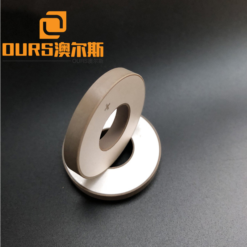 16*14*18mm Tube Piezoceramic,Piezo Ceramic (PZT) Tube Transducer