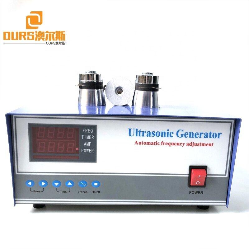 300Watt Power Industrial Ultrasonic Generator 25KHZ Submersible Transducer Cleaning Equipment Driving Power