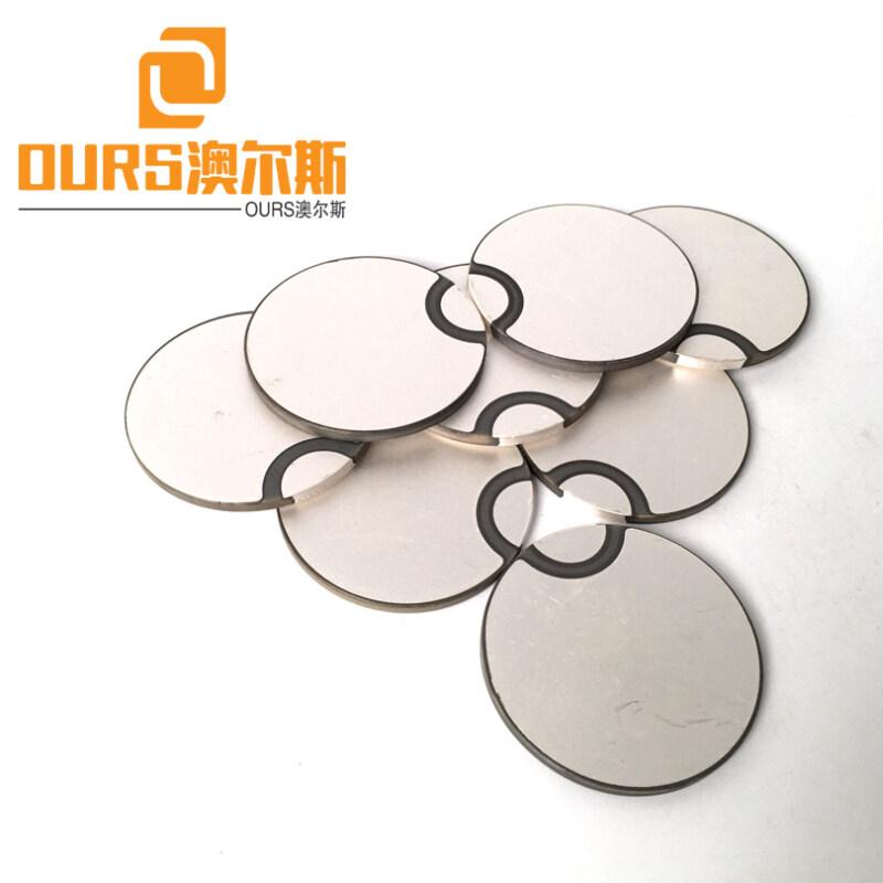 25*10mm High Efficiency Piezoelectric Disc Pzt Material Ultrasonic Ceramic Piezo Elements