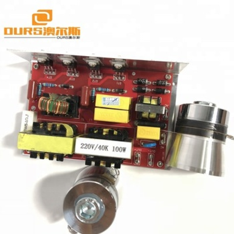 120w 28khz  Ultrasonic PCB Generator for ultrasonic cleaner with 2 transducers